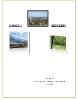 Az én városom: Topolya (3. rész)