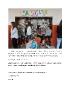 Hagyományaink újratöltve az iskolában (10/10. oldal - folyosófestés)